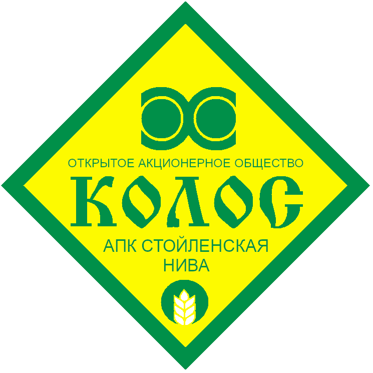logo-belogorod